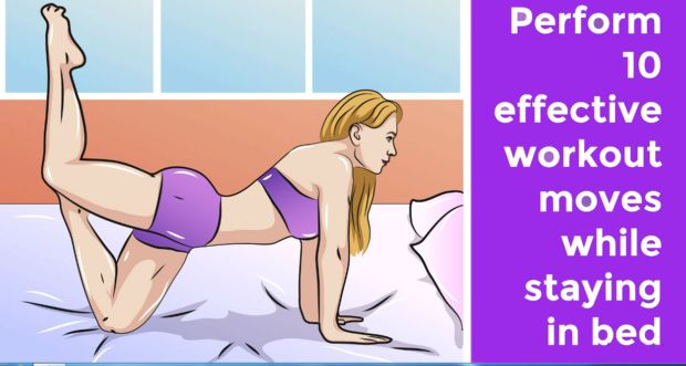 Perform 10 Effective Workout Moves While Staying In Bed