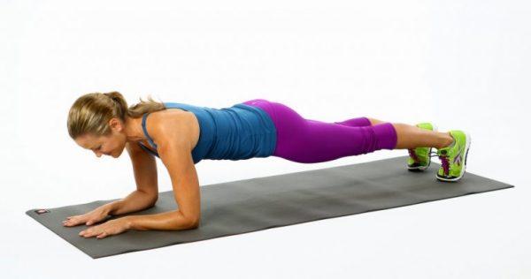 Plank-768x405